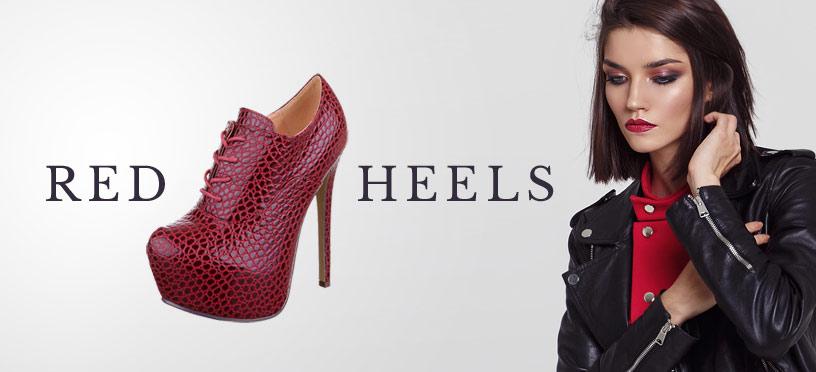 So geht Dein Style mit roten Schuhen zum günstigen Online-Einkaufspreis!