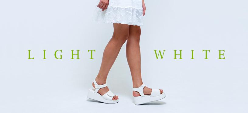 LIGHT WHITE | Perfekte Styles mit weißen Schuhen