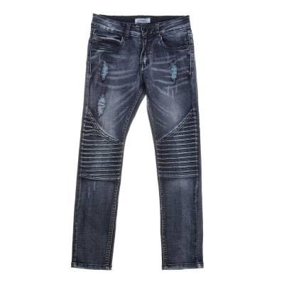 Jeans für Kinder in Blau