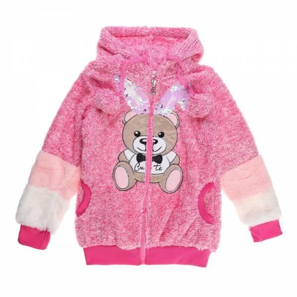 http://www.ital-design.de/img/2021/02/KL-CSQ-52183-pink_1.jpg