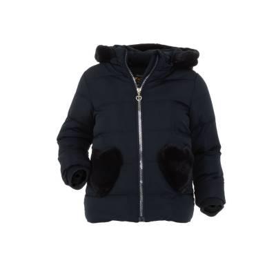 Jacke für Kinder in Blau