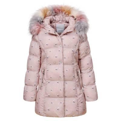 Jacke für Kinder in Beige