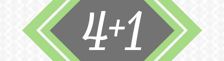 Ital-Design-4plus1-Gutschein-Rabatt-grau-inaktiv