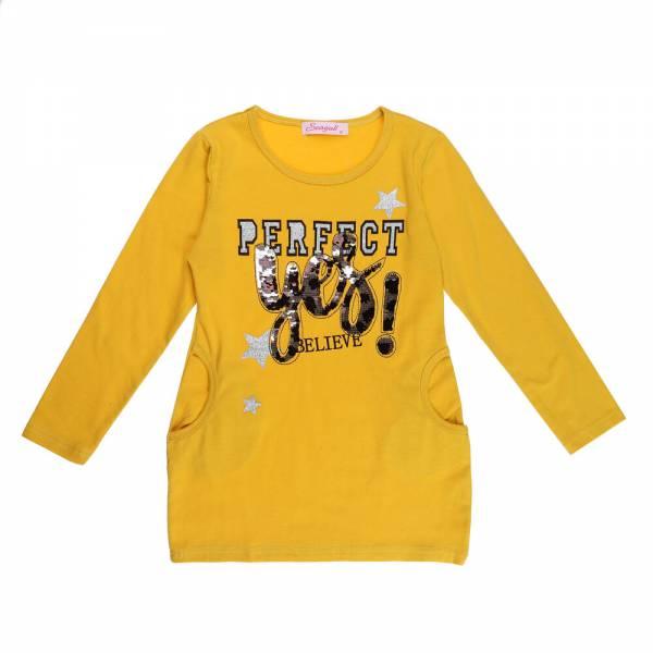 http://www.ital-design.de/img/2021/02/KL-CSQ-52430-yellow_1.jpg