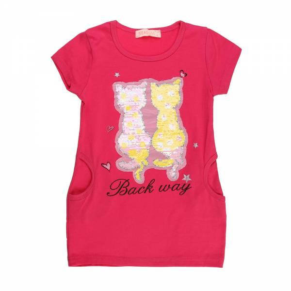 http://www.ital-design.de/img/2021/02/KL-CSQ-52657-pink_1.jpg