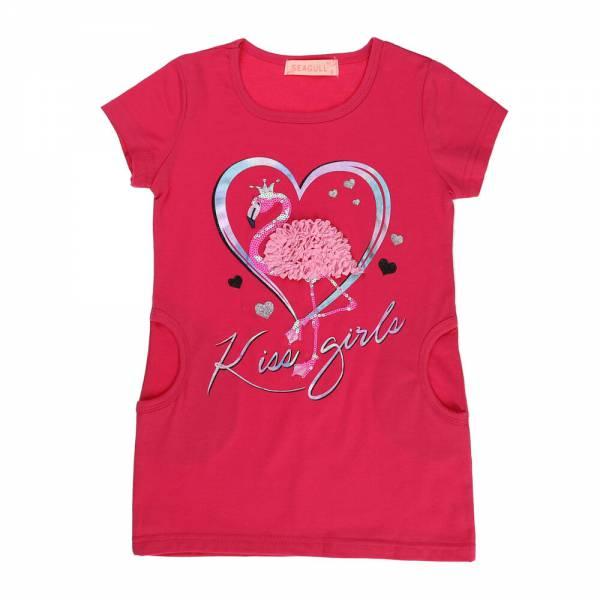 http://www.ital-design.de/img/2021/02/KL-CSQ-52645-pink_1.jpg