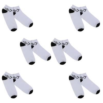 12 Paar Herren Socken Weiß