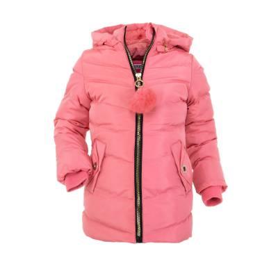 Jacke für Kinder in Rosa