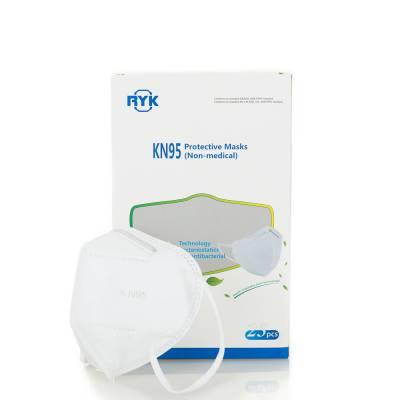 25 Stück Kn-95 Atemschutzmasken Maske Weiß