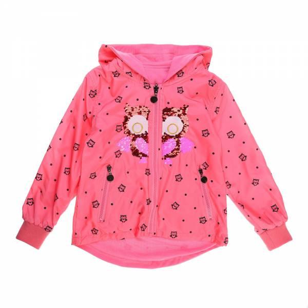 http://www.ital-design.de/img/2021/02/KL-CSQ-65052-pink_1.jpg